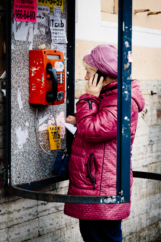 """Cell Phone Booth""   