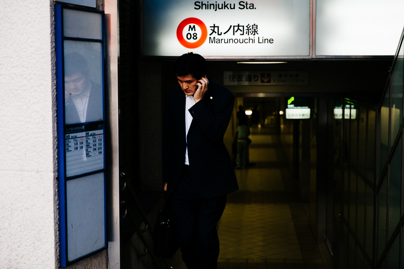 Shooter Files Tokyo-5-3