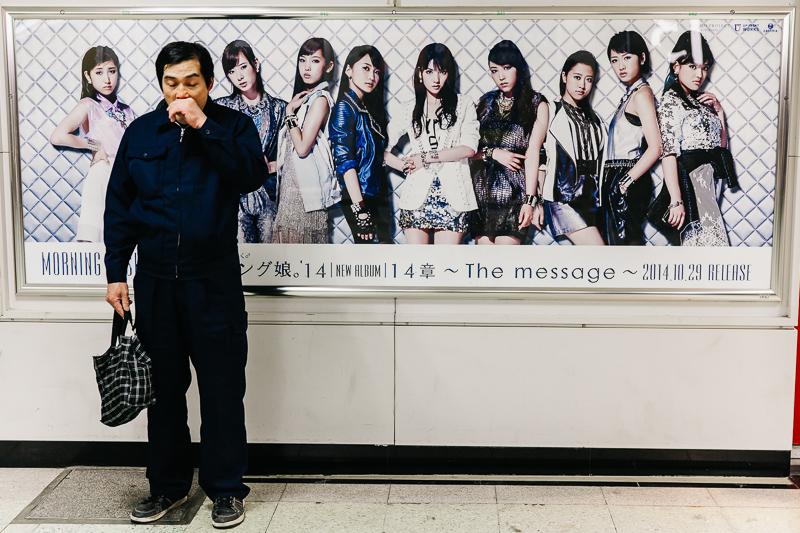 Shooter Files Tokyo-6