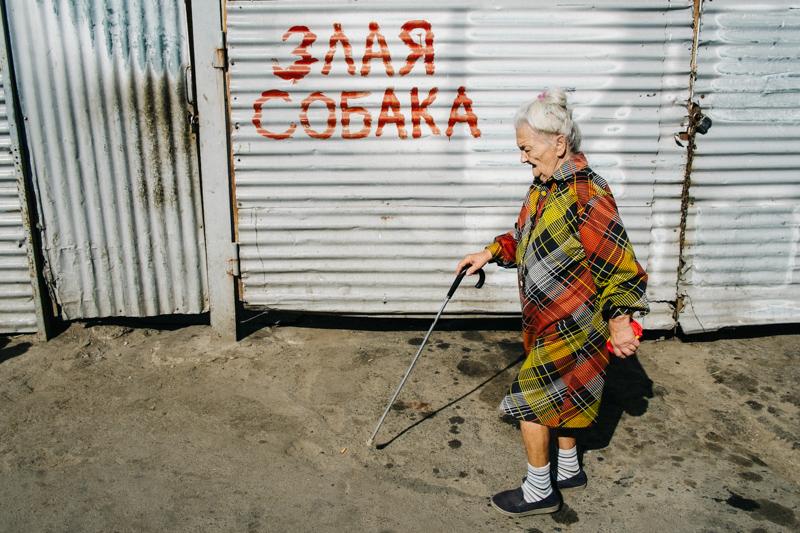 Poltava-24