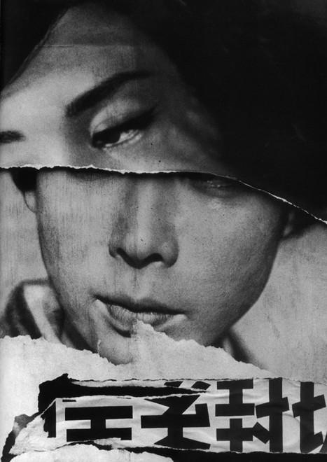 klein-poster-467x660