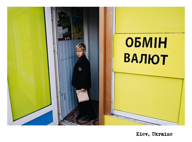 Kiev-Currency-Exchange