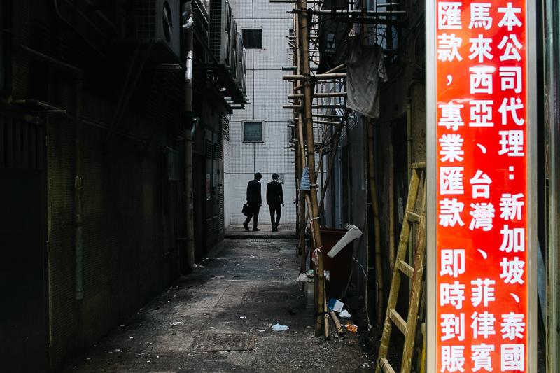 Hong Kong Shooter Files-11