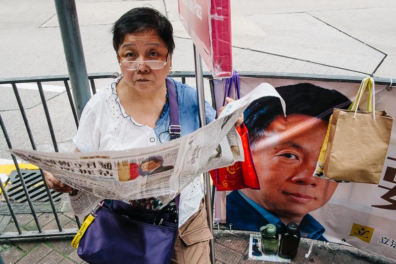 Hong Kong Shooter Files-14