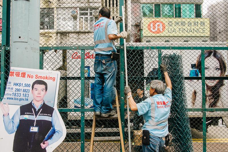 Hong Kong Shooter Files-24