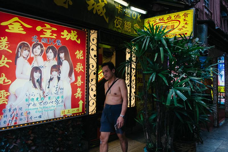 Hong Kong Shooter Files-42