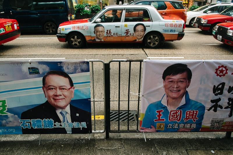 Hong Kong Shooter Files-5