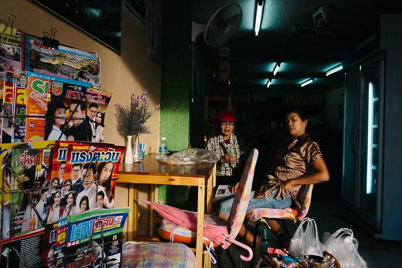 Bangkok Pattaya Shooter Files-24