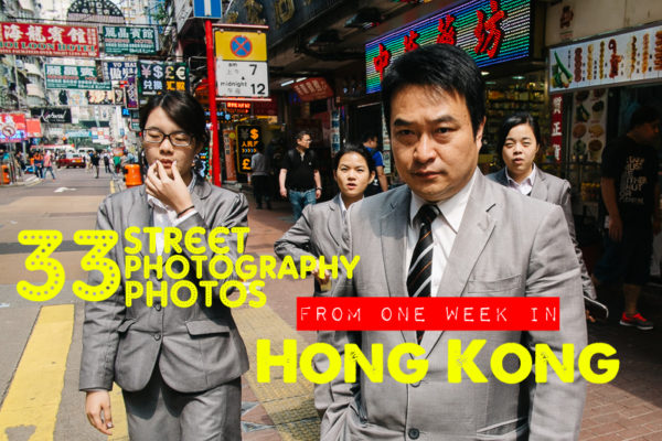 hong-kong-33-cover