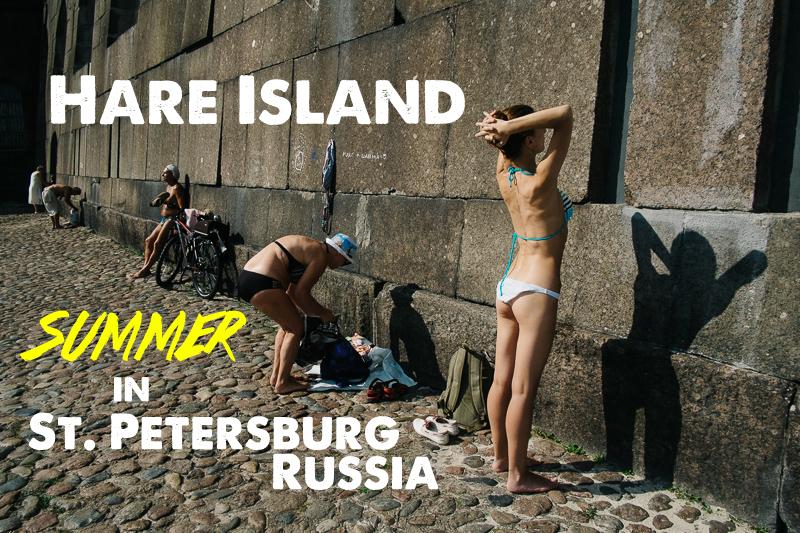 hare-island-cover